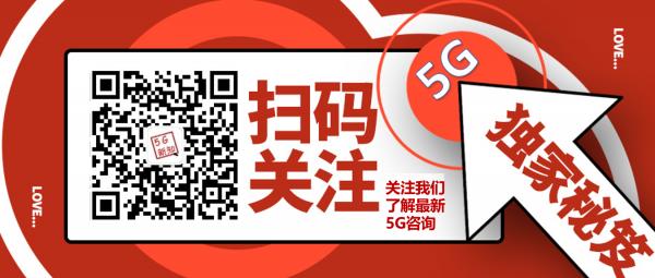 a5G网站广告