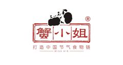 蟹小姐品牌运营管理有限公司