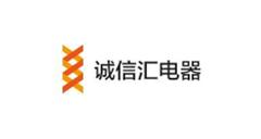 深圳市诚信汇投资咨询有限公司
