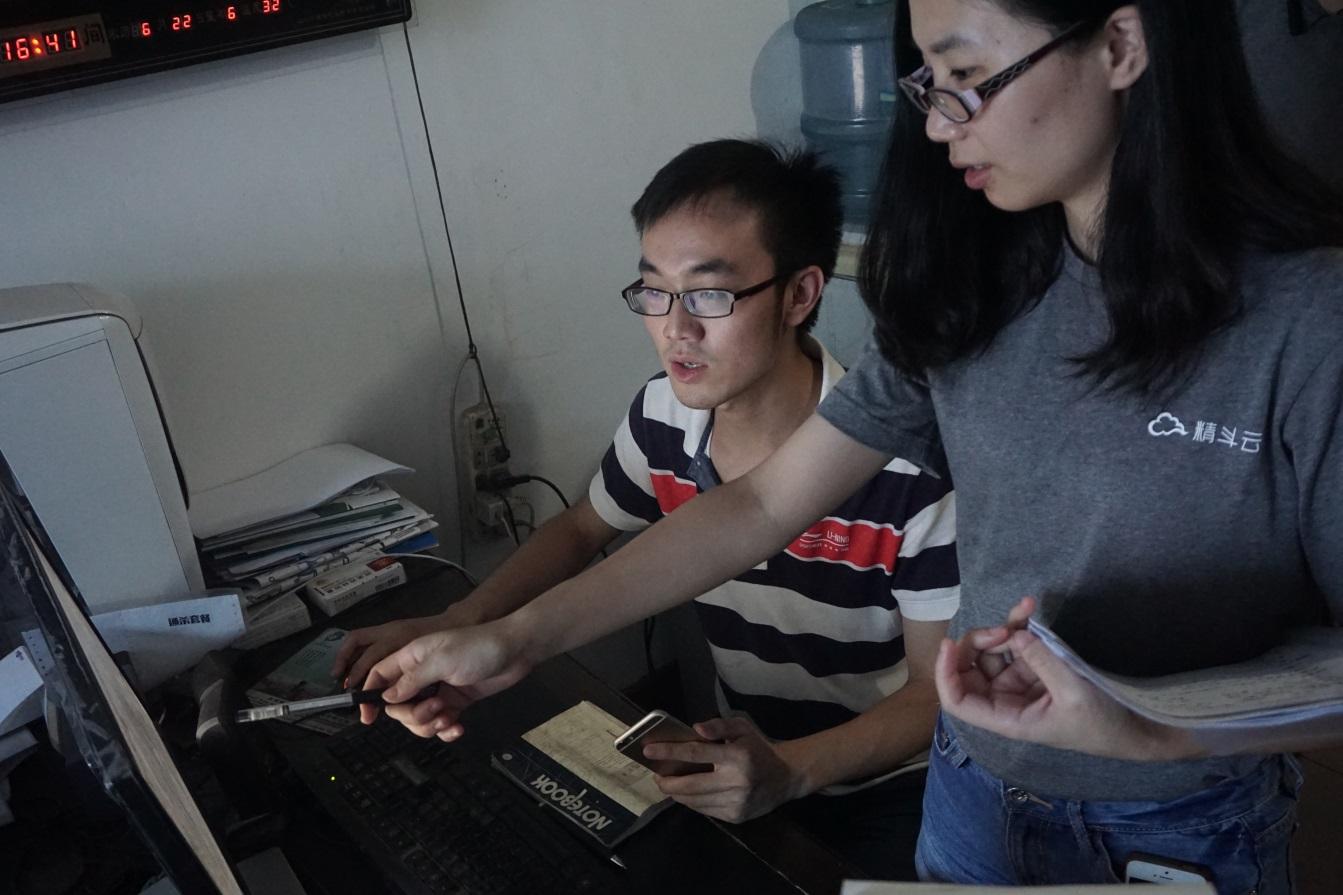 C:\Users\Administrator\Desktop\520+1图文\黄河渔具\DSC02916.JPG